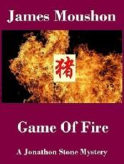 moushon1-gamefire325